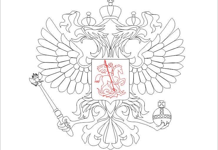 Как нарисовать герб россии – Kwoman.ru: Как нарисовать герб России поэтапно карандашом — пошаговое описание и рекомендации