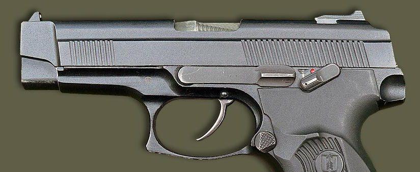Системы ярыгина пистолет – Пистолет Ярыгина 9 мм, технические свойства (ТТХ), предназначение, разборка и устройство боевого пистолета