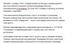 Статья 162 уголовного кодекса – Статья 162. Разбой — с изменениями, проверено 31.10.2018 — Уголовный кодекс — Кодексы Российской Федерации