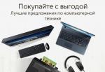 8 тб – Купить Внешние жёсткие диски и SSD 8 ТБ в интернет-магазине М.Видео недорого, отзывы владельцев. Большой каталог, описание, характеристики.