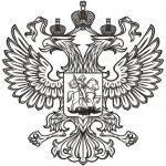 Герб россии для печати – Скачать герб России в векторном формате cdr