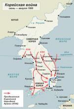 Годы войны в корее – Корейская война 1950—1953 — это… Что такое Корейская война 1950—1953?