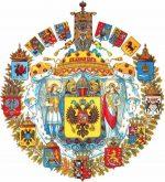 И герб – Государственный герб России — Мегаэнциклопедия Кирилла и Мефодия — статья
