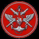 Знак нарукавный – Нарукавные знаки по подразделениям Вооружённых сил Российской Федерации (2003—2010)