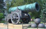 Царь пушка какой век – Царь-пушка — Википедия