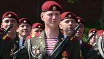Главнокомандующий росгвардией – Федеральная служба войск национальной гвардии Российской Федерации