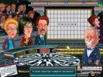 Противогаз страна – В какой стране был изобретен противогаз — Интеллектуальная игра Поле Чудес
