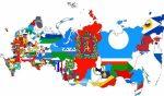 Сколько частей в россии – Площадь России на 2018 составляет 17 125 191 км². Площади республик / областей / регионов России — www.statdata.ru