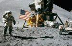 Высадка человека на луну – Полёт на Луну и первая высадка человека, как это было преподнесено в Америке