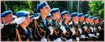 Что это вдв – Воздушно-десантные войска России — это… Что такое Воздушно-десантные войска России?