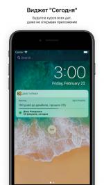 Онлайн дембельметр – Приложение которое показывает, сколько времени осталось до дембеля на Android. ДМБ Таймер скачать на Андроид