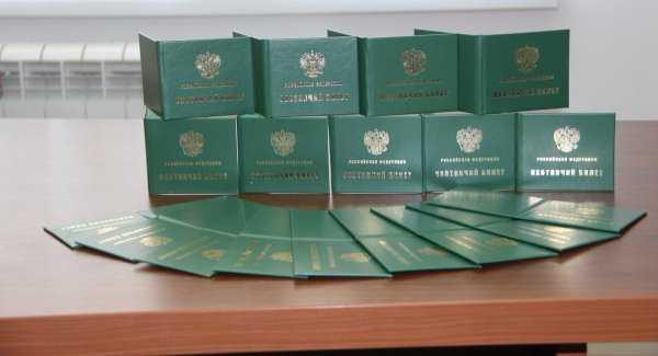 Номер закона о сдаче экзамена на охотничий билет
