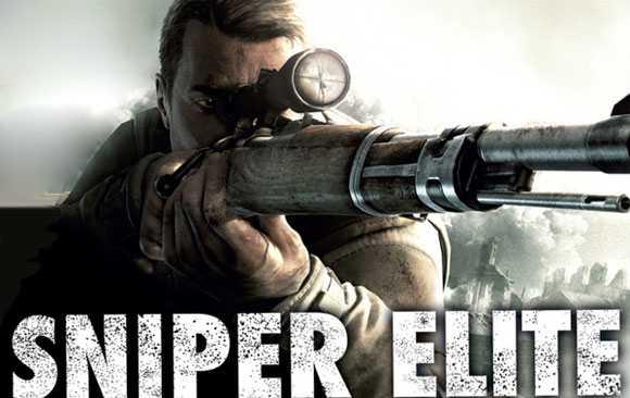 Играть онлайн в стрелялки снайпер флэш стратегии играть онлайн бесплатно на русском языке