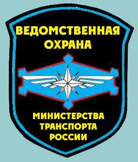экзаменационные билеты ведомственной охраны